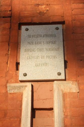 Daugavpils un krāslavas brīvības cīņu pieminekļi 2020 (RMMT Ilga Ivanova un Marta Terehova)